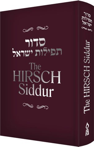 The Hirsch Siddur
