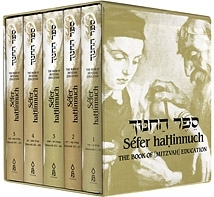 The Book of Mitzvah Education (Sefer Hachinuch)