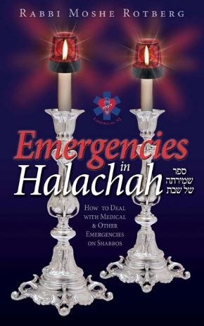 Emergencies in Halachah