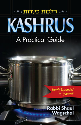 Kashrus: a Practical Guide