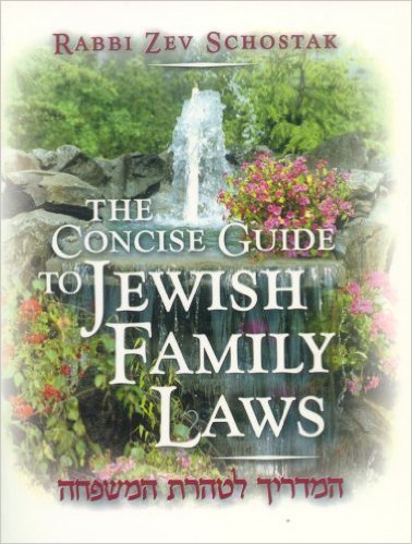 Concise Guide to Jewish Family Laws