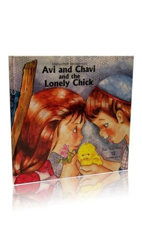 My Middos World (12): Avi and Chavi and the Lonely Chick