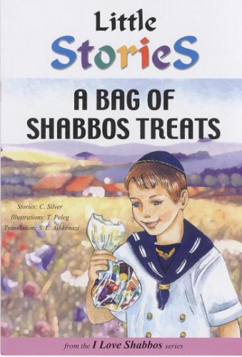 Little Stories (4): A Bag of Shabbos Treats