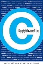 Copyright in Jewish Law