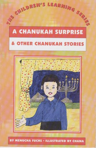 Children's Learning Series (4): A Chanukah Surprise