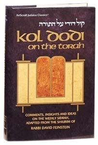 Kol Dodi on the Torah