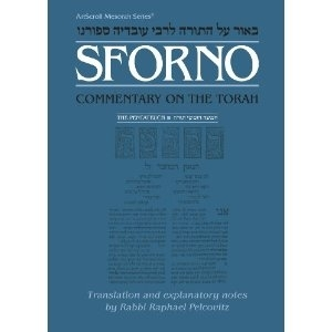 Sforno: Commentary on the Torah