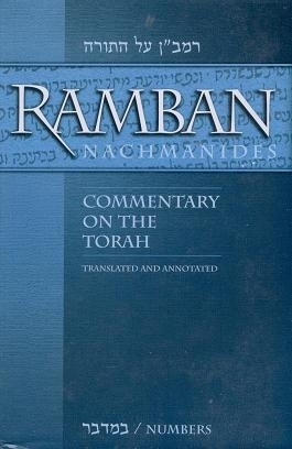 Ramban: Commentary on the Torah (4)
