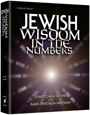 Jewish Wisdom in the Numbers