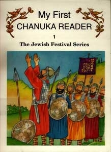 My First Chanuka Reader