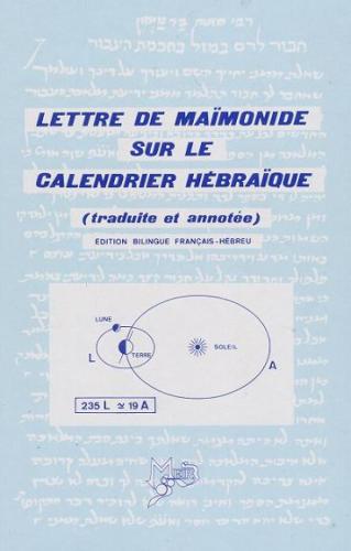 Calendrier Hebreu.Lettre De Maimonide Sur Le Calendrier Hebraique