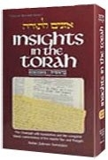 Insights in the Torah [Oznayim La-Torah]: Shemos