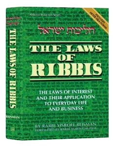 Laws of Ribbis