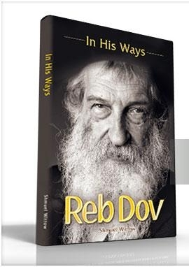 In His Ways: Reb Dov