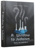A Window to Judaism