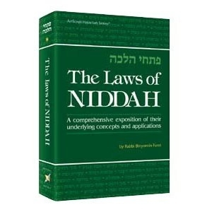 The Laws of Niddah vol. 1 [Pitche Halakhah]