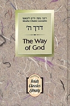 The Way of God (Derech Hashem) - Pocket edition