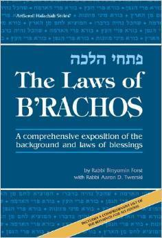 The Laws of Brachos