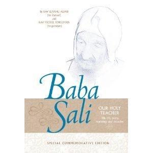 Baba Sali Our Holy Teacher