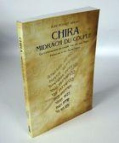 Chira, midrach du couple