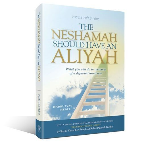 The Neshama sould have an aliyah