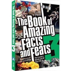 Book of Amazing Facts and Feats (3)