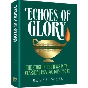Echoes of Glory (350 BCE - 750 CE)