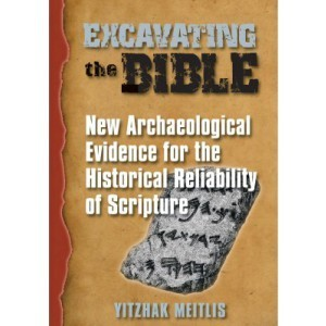 Excavating the Bible
