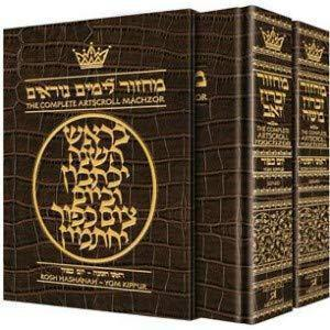 Machzor: Rosh Hashanah & Yom Kippur Ashkenaz - Leather Binding