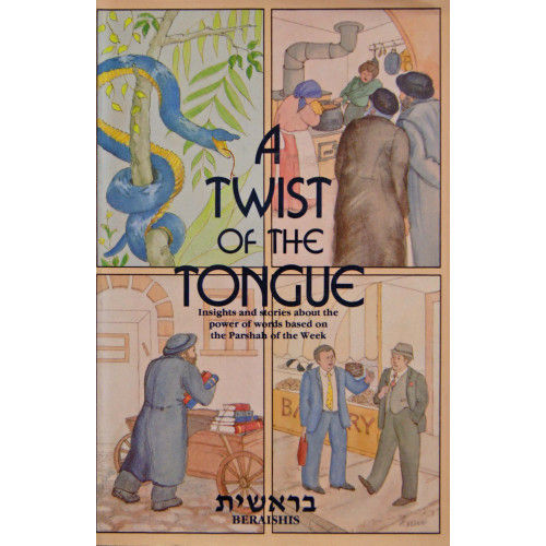 A twist of the tongue