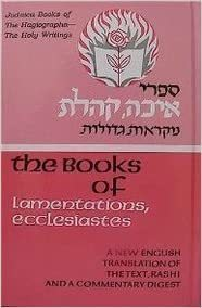 Judaica Books of Holy Writings (7) Lamentations, Ecclesiastes