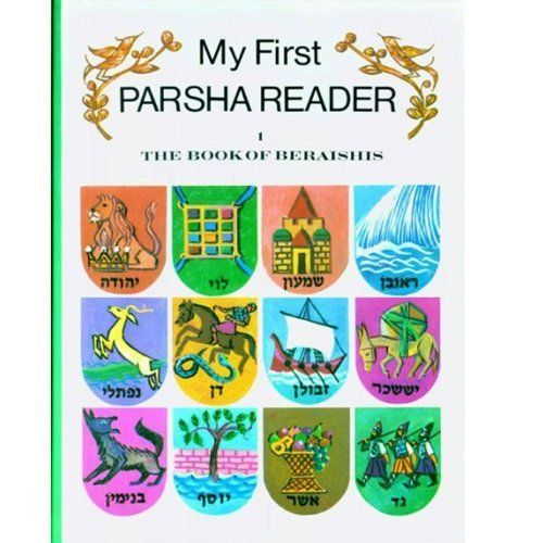 My First Parsha Reader (1): Book of Beraishis