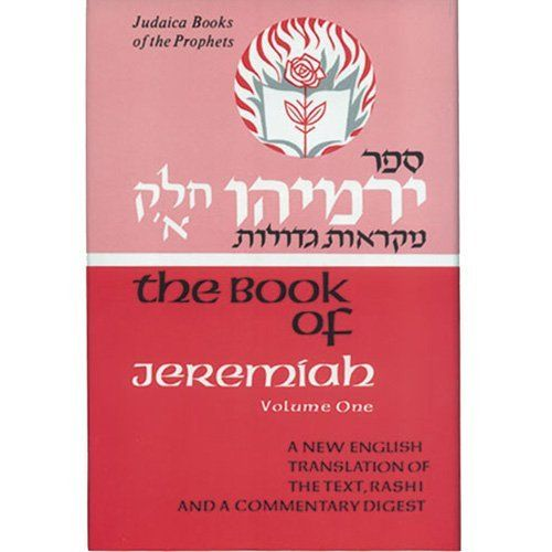 Judaica Books of the Prophets (09) Jeremiah vol 1